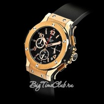 Женские часы Hublot Big Bang Tutti Frutti